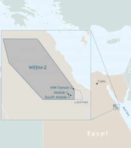 Aminex Egypt