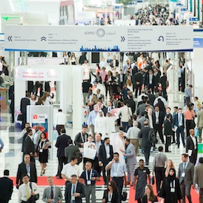 ADIPEC - Exhibition