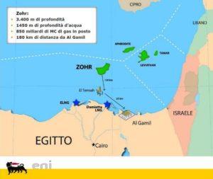 Zohr Map