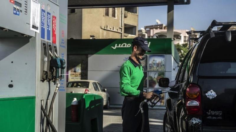 Fuel Egypt